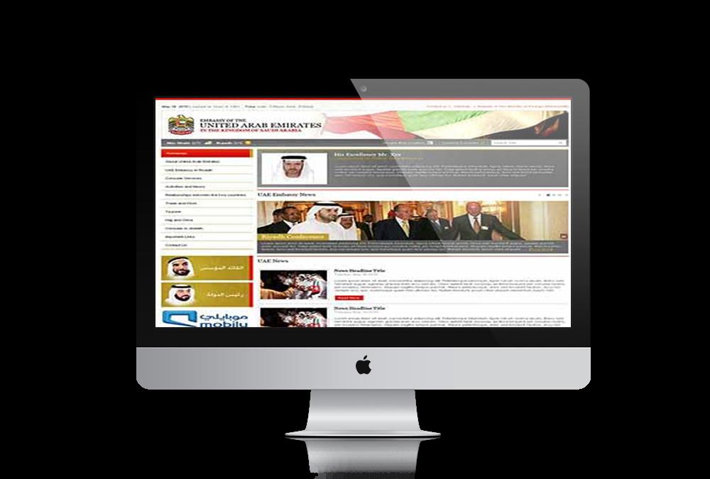 UAE Embassy in Riyadh
