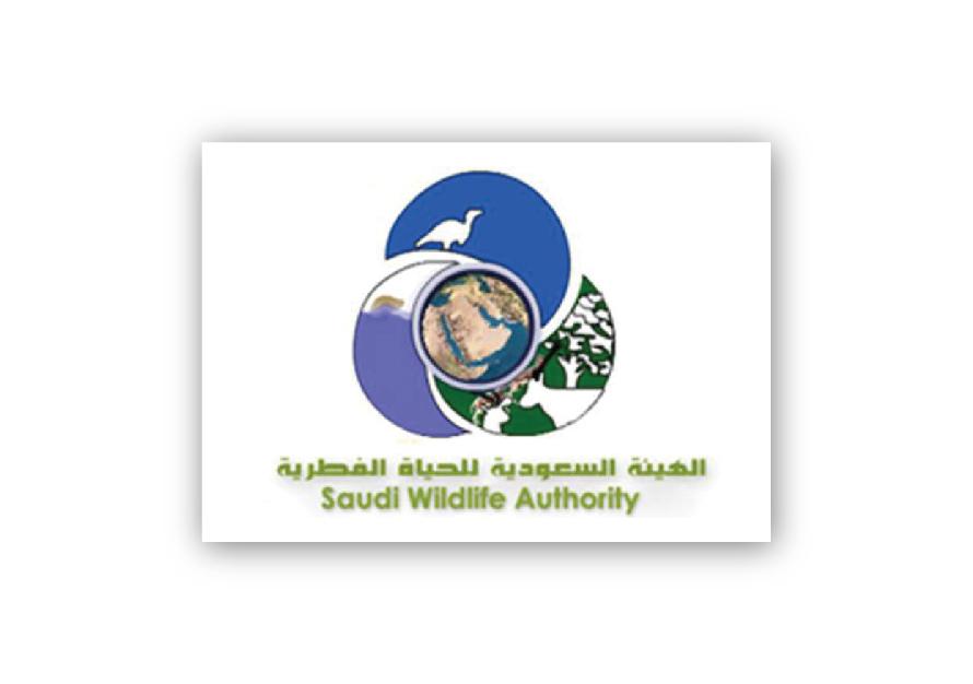 Saudi Wildlife Athority