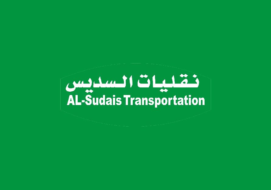 Al-Sudais Transportation