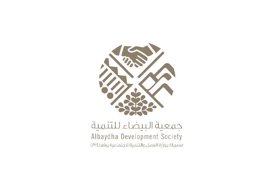Albaydha Development Society