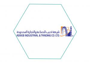 Adeeb Industrial & Trading Co. Ltd. شركة أديب للصناعةوالتجارة المحدودة