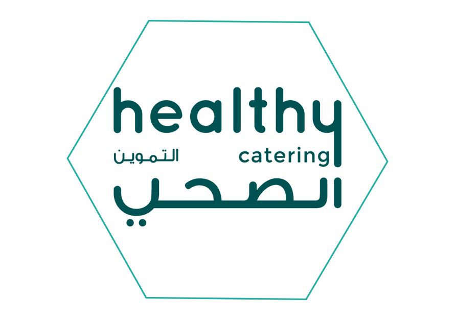 Healthy Catering التموين الصحي