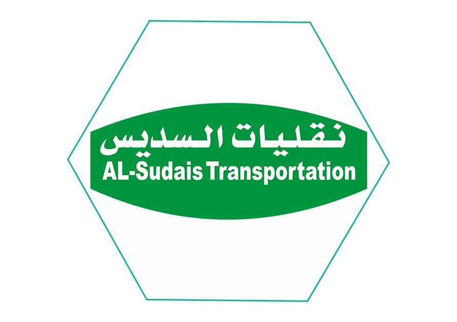Al-Sudais Transportation نقليات السديس