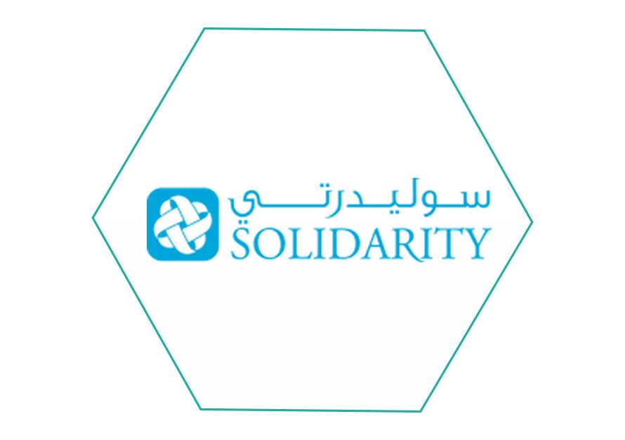 Soldarity سوليدرتي