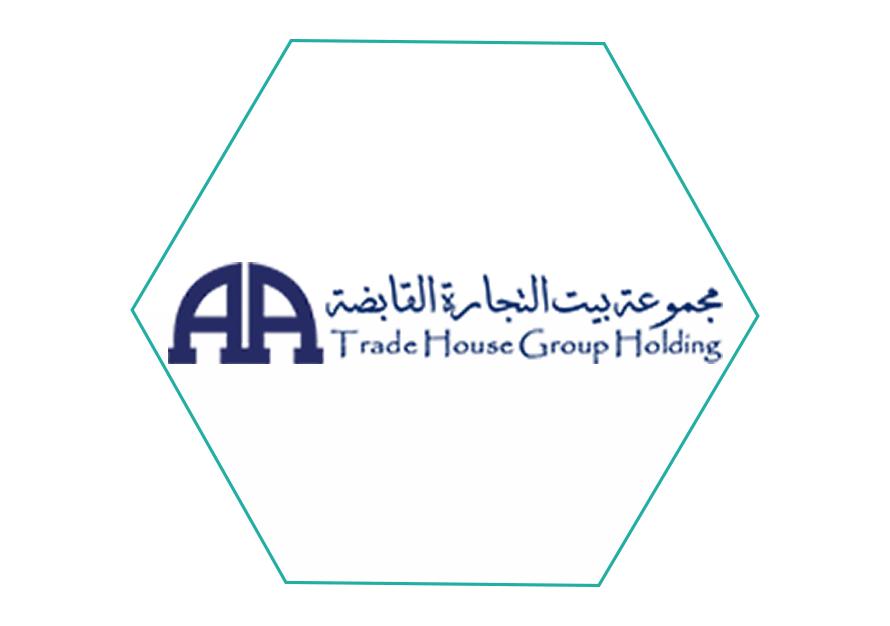 Trade House Group Holding مجموعة بيت التجارة القابضة