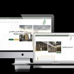 Hamad Mohammed Bin Saedan Company